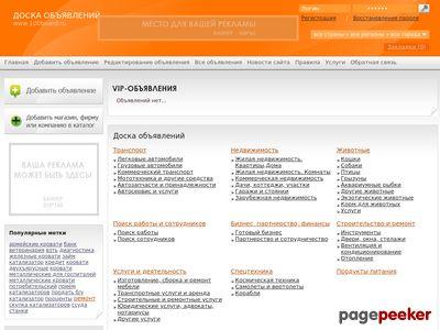100board.ru