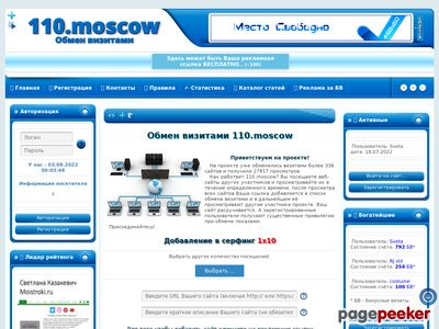110.moscow