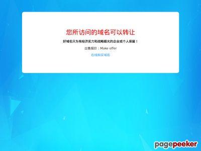 5g.com