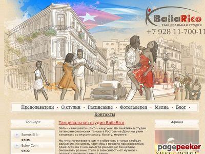 bailarico.ru