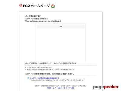 bestessay.web.fc2.com