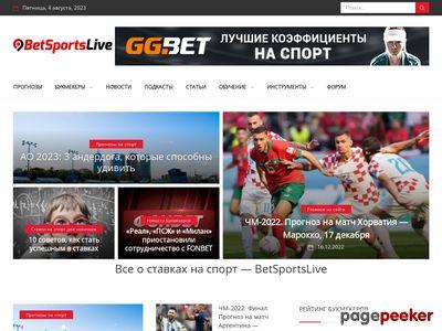 betsportslive.ru