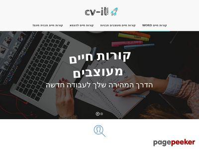 cv-il.com