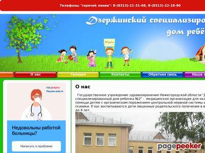 ddrd.ru