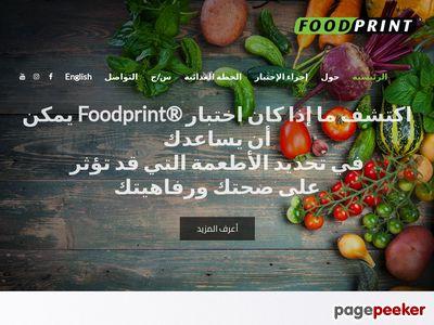foodprintarabia.com