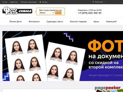 foto-sivma.ru