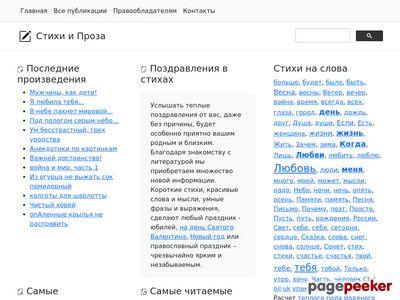 infolabel.ru