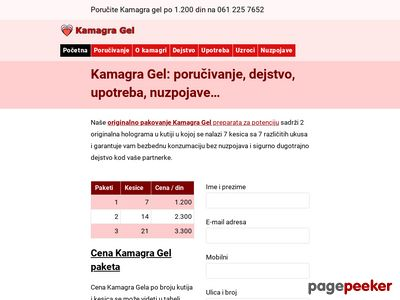 kamagragel-ns.com