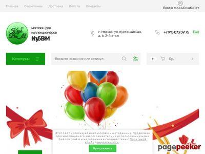 klubvim.ru