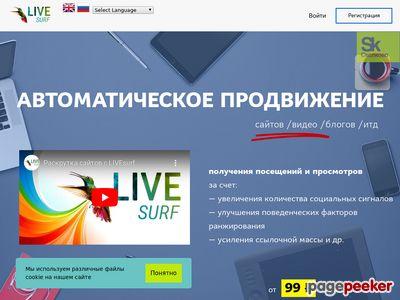 livesurf.ru