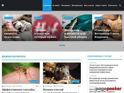 n-stile.ru