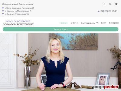 olgasobolevska.com