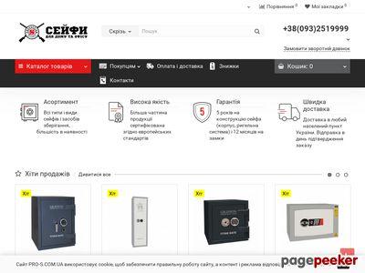 pro-s.com.ua