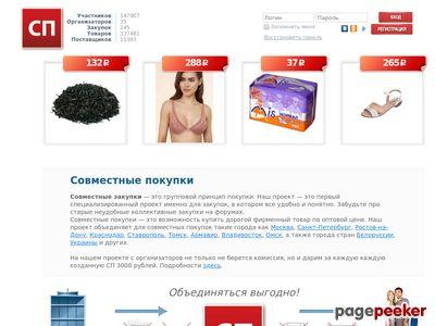 sp2all.ru