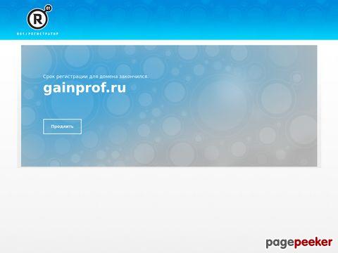 gainprof.ru