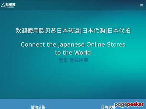 obesu.com