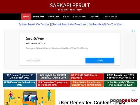 sarkariresultcareer.com